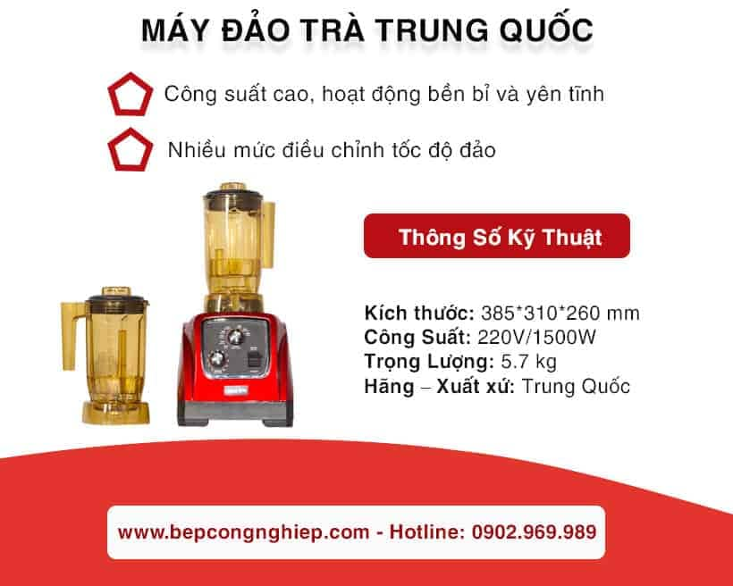 may-dao-tra-trung-quoc