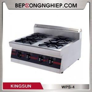 bep-au-cong-nghiẹp-4-hong-de-ban-kingsun-wps-4