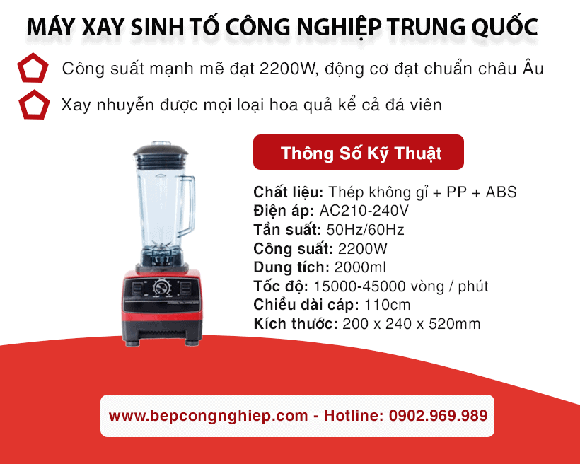 may xay sinh to cong nghiep trung quoc banner 1