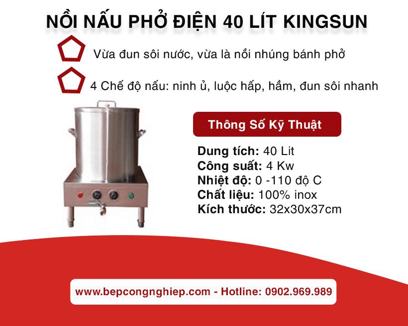 noi nau pho dien 40 lit kingsun banner 1