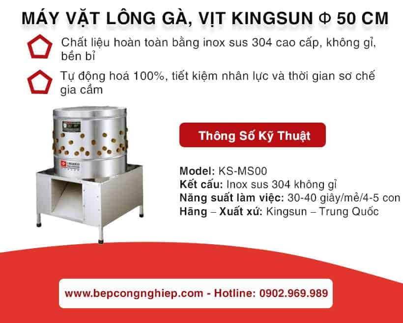 may-vat-long-ga-vit-kingsun-φ-50-cm
