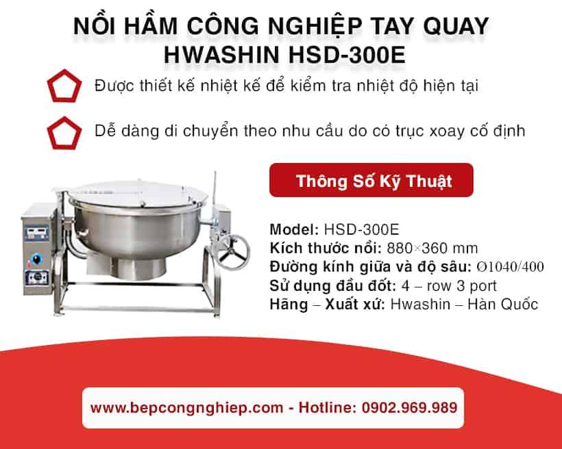 noi-ham-cong-nghiep-tay-quay-hwashin-hsd-300e